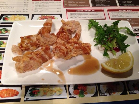 wofun_chicken