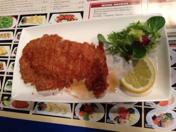 wofun_pork_cutlet